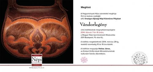 A X. Országos Ifjúsági Népi Kézműves Pályázat kiállítása a Magyar Népi Iparművészeti Múzeumban